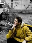 Максим, 24, Kiev