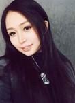 Энгийн, 23  , Ulaanbaatar