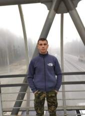 Vadim , 24, Ukraine, Rokytne