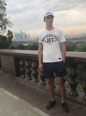 Сергей, 23, Україна, Мерефа