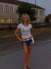 Lena VIP, 29, Russia, Dolgoprudnyy