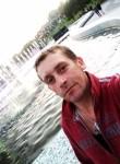 Юрій, 33, Legionowo