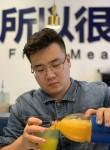James, 29, Beijing