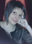 Антонина - Эжва