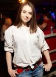 Mariya, 25, Moscow
