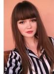 Яна Подлесных, 21 год, Київ