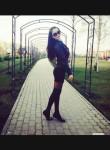Alena , 24  , Anastasiyevskaya
