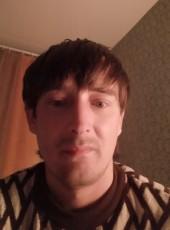Борис, 35, Україна, Запоріжжя
