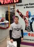 Denis, 33  , Atamanovka