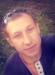 Дмитрий , 26 лет, Тольятти