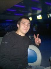 Vadim, 27, Russia, Tver
