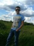 Сергей, 25 лет, Черусти