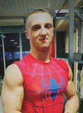 Aleksandr, 21, Russia, Novosibirsk