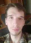 Данил, 22 года, Алматы