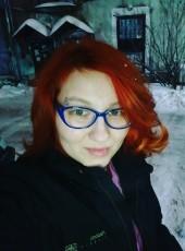 Anna, 30, Russia, Yekaterinburg