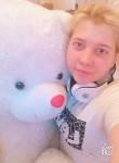 Анастасия, 19 лет, Сургут