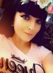 Angelina 💛, 20, Samara