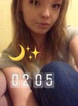 Dzhesika, 24, Bishkek