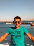 Алексей, 28 лет, Ростов-на-Дону