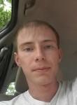 Mikhail, 25  , Dimitrovgrad