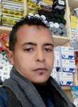 عبدالله, 30  , Naj