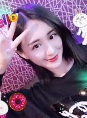 嘉欣, 30, China, Taipei