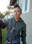 ivanx, 34 года, Тонкино