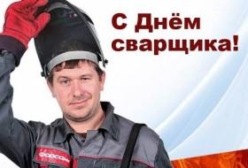 Aleksey, 42 - Just Me