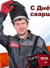Aleksey, 41, Russia, Kineshma