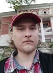 Dima, 24, Nizhniy Novgorod