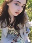 Миранда, 23, Moscow