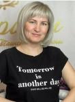 Vika, 46  , Rugby