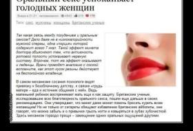 Aleksey, 54 - Miscellaneous