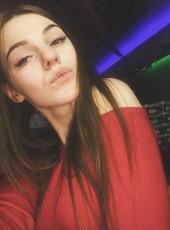 Asya Karma, 19, Russia, Krasnogorsk