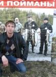 artem, 32  , Neftekamsk