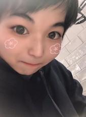 よっしー, 18, Japan, Osaka-shi