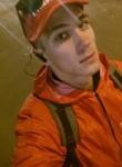 Danya, 20, Lyubertsy