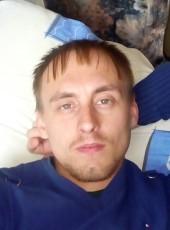 Roman, 27, Россия, Новокузнецк