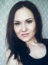 Diana, 24, Russia, Novosibirsk