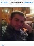 Дав, 39 лет, Афон Ҿыц