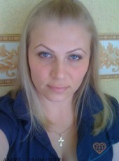 Angel, 41, Russia, Moscow