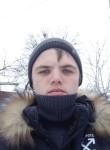 антон, 20, Khmelnitskiy
