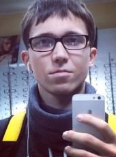 Игорь, 24, Россия, Москва