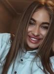 Anna, 22, Izhevsk