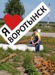 Vladimirovich, 28, Moscow