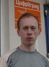 Evgeniy, 43, Russia, Ivanovo