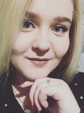Karina, 20, Belarus, Hrodna
