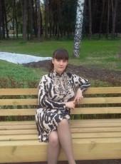Екатерина, 32, Россия, Воронеж