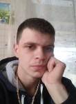 Знакомства Челябинск: Данил, 25