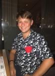 Daniel, 23, Moscow